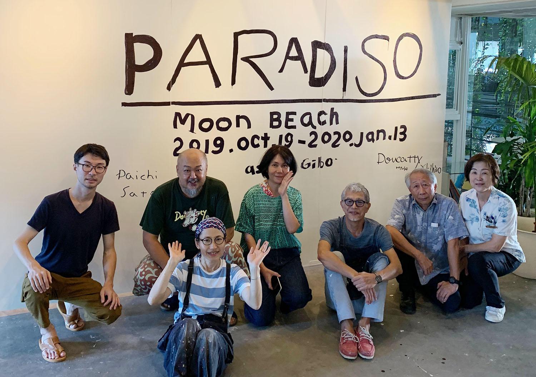 paradiso1