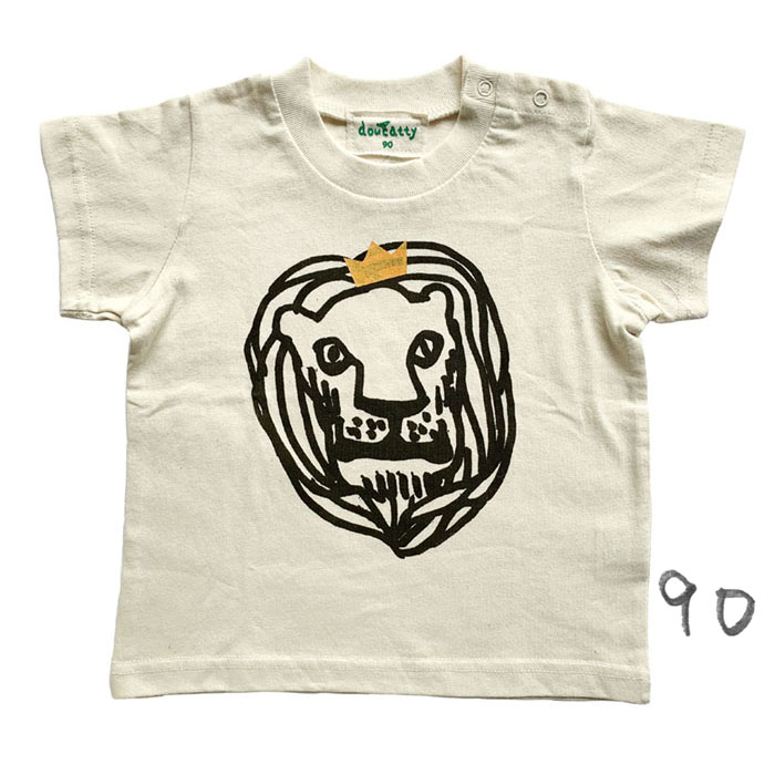ライオン lion 90