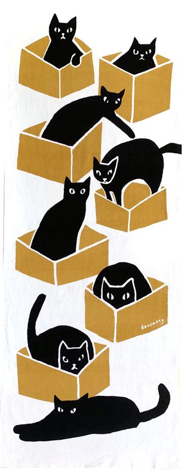 箱猫 段ボール<br>Cats and boxes - ocher