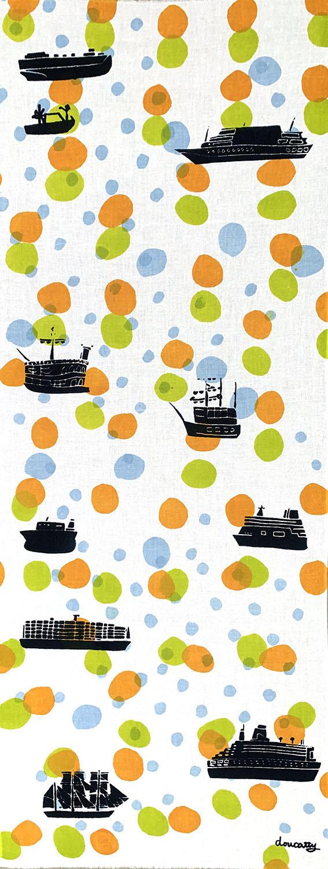 船 ship